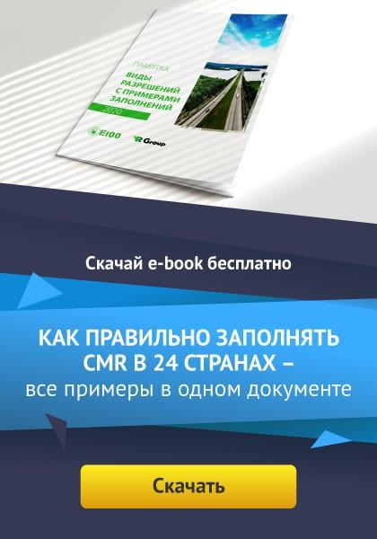 """Pobierz bezpłatny e-book i odzyskaj VAT bez problemów  """"Wszystko co musisz wiedzieć o zwrocie VAT z krajów UE"""""""