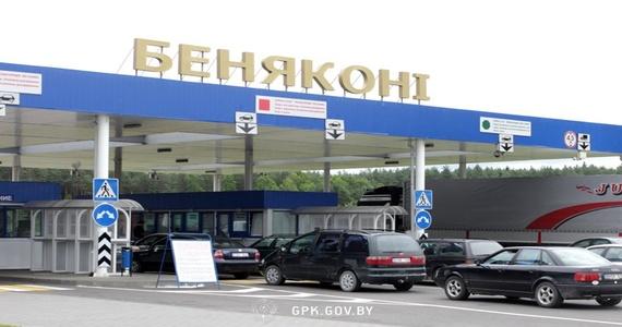 Na przejściu Bieniakonie z powodu robót drogowych w dniach 11-14 czerwca możliwe są opóźnienia w przejeździe pojazdów