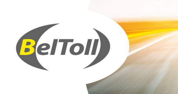 Białoruś: BelToll zapowiedział rozszerzenie sieci płatnych dróg